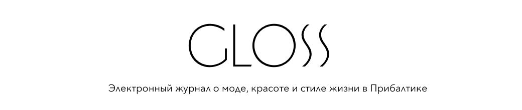 GLOSS – Электронный журнал о стиле жизни в Эстонии, Латвии и Литве